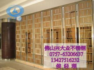 Classical custom built design stainless steel pipe partition screen