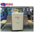 Máquinas do raio do equipamento x da inspeção da bagagem X Ray na segurança aeroportuária
