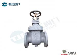 China JIS F 7366 Flanged Gate Valve Bronze / Stainless Steel Type Optional on sale