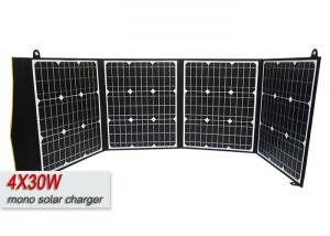 China 120W High Efficiency Portable Folding Solar Panel Charger For Emergency Rechargeable on sale