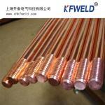 銅の覆われた接地棒の直径20mmの長さ2500mm、セリウムと、ULのリスト