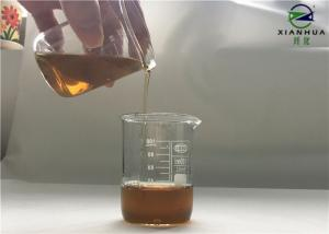 China Neutral Cellulase Enzyme Liquid for Cotton and Denim Bio - Washing / Biopolishing on sale