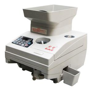 China Euro coin counter,coin counter machine,trade assurance on sale