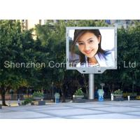 Full Color P16 Fixed Large LED Advertising Screens Outdoor 256mm x 128mm