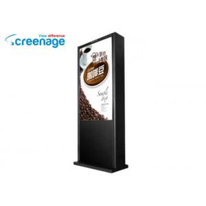 China IP65 Outdoor Interactive Kiosk sunlight readable  Shopping Mall LCD display on sale