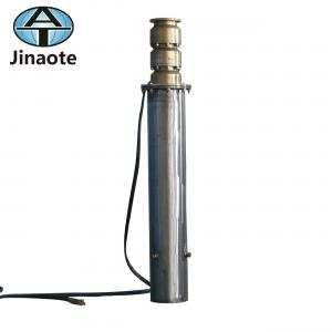 China for Geothermal water pump deep well submersible pump for hotwater (water pump) on sale