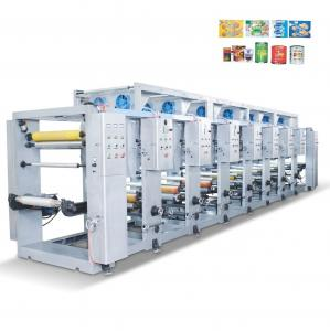 China High Speed Flexo Printing Machine Semi Automatic Speed Adjustable on sale