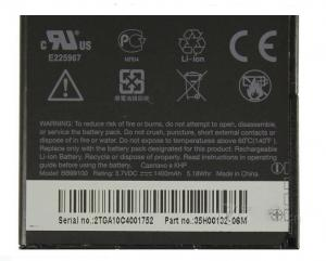 China Mobile phone battery for HTC on sale
