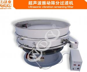 China 380V Ultrasonic Vibration Screening Filter 220W  For Chemical , Grinding Compound on sale