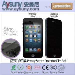China Microlouver Anti-spy PET protective film rolls Privacy PET screen protector film on sale