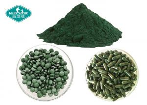 China 100% Top Quality 250mg/500mg Organic Spirulina Powder Spirulina Tablet Spirulina Capsule on sale