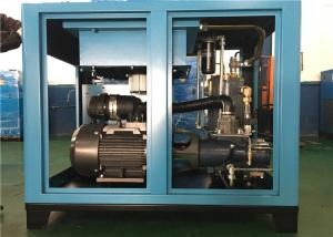 China Oil Lubricated Air Compressor With PM Motor , Small Screw Air Compressor 45KW on sale