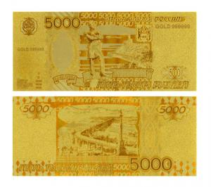 China 5000 Rouble Russian 24K Coloured Polymer Gold Banknote on sale