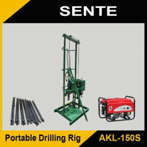China Cheap water well drill rigs for sale AKL-150S on sale