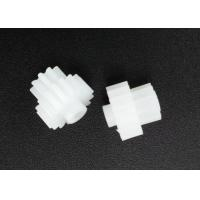 China Special Small Plastic Dual Gear 16mm For Derailleur Corrosion Resistance on sale