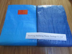 China Blue polythene sheet tarpaulins for food storage cover,truck cover on sale
