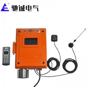 China Wall mounted online combustible multi gas detector with range of 0-5%vol on sale