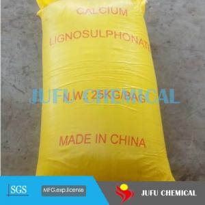 China Calcium Lignosulphonate in construction chemical as concrete admixture water reducer on sale