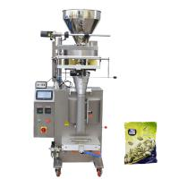 50g - 1000g Grains Packaging Machine , Color Touch Screen Food Packing Machine