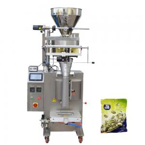 China 50g - 1000g Grains Packaging Machine , Color Touch Screen Food Packing Machine on sale