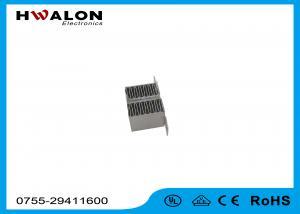 China Energy Saving Ceramic Air Heater Mini Size Eletrical PTC Fan Heating Element on sale