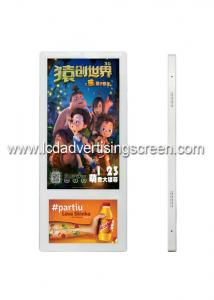 China Dual Screen Lcd Advertising Display 18.5 And 10.1 With Android OS Software on sale