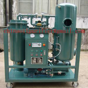 China Turbine Oil Purifier Oil Purification Oil Filtration Oil Treatment on sale