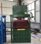 Single Piston Hydraulic Oil Press Machine ,  Double Action Automatic Power Press Machine