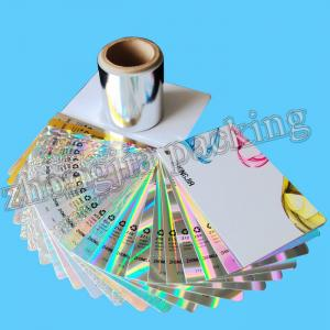China Holographic paperboard on sale