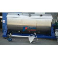 FMZZ-2T Stainless Steel Ribbon Blender Horizontal Screw 200 - 5000L Capacity