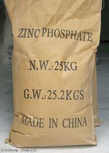 China O - Level Zinc Phosphate Corrosion Inhibitor For Auto Anti Rust Coating on sale