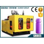 PC plásticas automáticas/hora de la máquina 1100 del moldeo por insuflación de aire comprimido de la botella de la eficacia alta PE