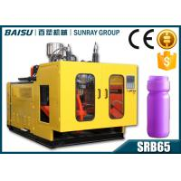China High Efficiency Automatic PE Plastic Bottle Blow Molding Machine 1100 Pcs / Hour on sale