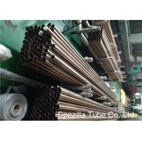 China Mechanical tube in tube heat exchanger 95 / 5 Cupro OD 4.00MM - 76.2MM on sale