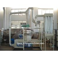 Disc Type Pulverizer Machine For PE, PVC Grinding Milling Machine