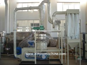 China Disc Type Pulverizer Machine For PE, PVC Grinding Milling Machine on sale