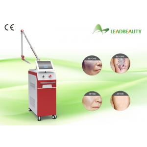 China 7 Jointed Articulated Arm Medical Laser Tattoo Removal Machine For Birth Mark on sale