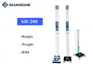 China Pharmacies Clinics Coin Operated LED 235CM Digital Scale With Height Rod on sale