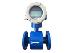 China Bacnet Signal Output External Flow Meter , 25-600mm ISO9001 Magnetic Flowmeter on sale