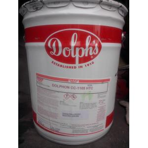 China DOLPHON®CC-1105HTC Heat insulating resin for insulation coating of automobile motor winding on sale