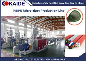 China 60m/min 8/5mm HDPE silicone microduct production line servo winding machine on sale