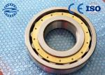 China High Precision Cylindrical Roller Thrust Bearing N215E 75mm × 130mm × 25mm wholesale