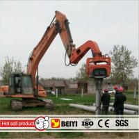 300mm PC  pipe pile excavator hydraulic high frequency vibratory pile hammer/driver