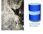 Water-soluble Cutting oils for  for Heavy cutting of alloy steel and carbon steel