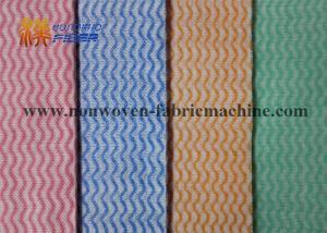 China Biodegradable Spunlace Non Woven Fabrics Multi Colored Impregnated 9cm - 200cm on sale