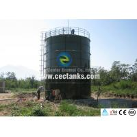 Ph Balancing enamel tank , fire protection water storage tanks