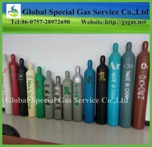 China how to buy brand new Seamless Steel refillable gas cylinders for oxygen argon 3L-50L on sale