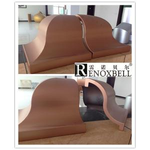 China Copper Color Hyperbolic Curve Aluminum Panel for Decoration on sale