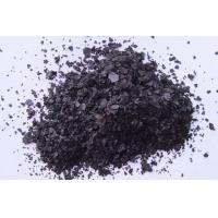 Seaweed Organic Fertilizer, Seaweed Extract Fertilizer Flake