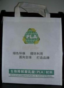 China Natural Corn Fibre PLA Bags on sale